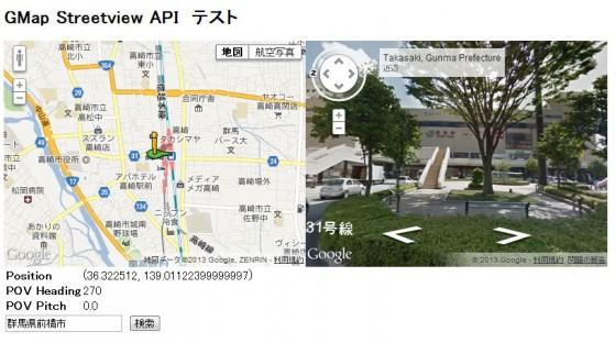 streetview000000