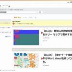 Bing Web Master Tool