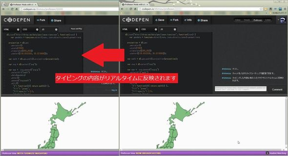 codepen2-th