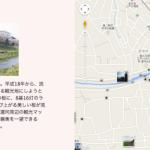 storymap1