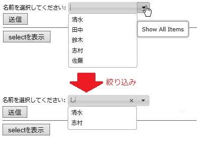 autocomplete.kana.js