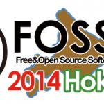 FOSS4G 2014Hokkaido