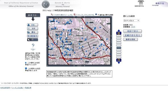map201406193