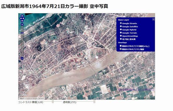 広域版新潟市1964年7月21日カラー撮影 空中写真