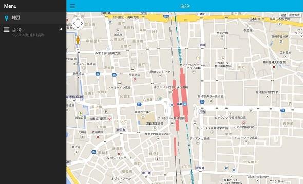 lungo.js maps