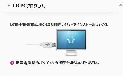 LG PCプログラム