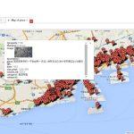 阪神・淡路大震災「1.17の記録」位置情報付加