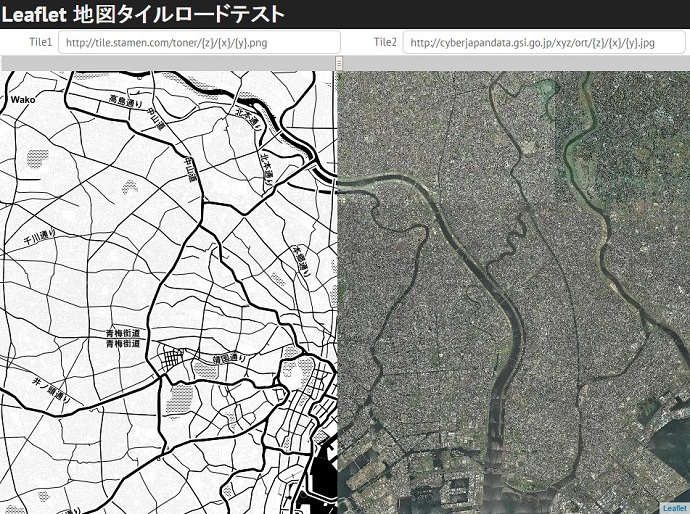 Leaflet 地図タイル画像ロードテスト