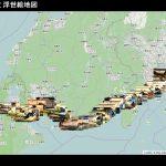 東海道五十三次 浮世絵地図