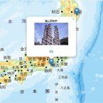 Japan Industrial Revolution data