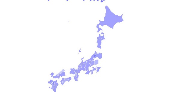 raindrop-japan