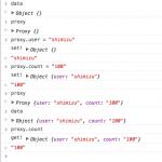 javascript Proxy Object
