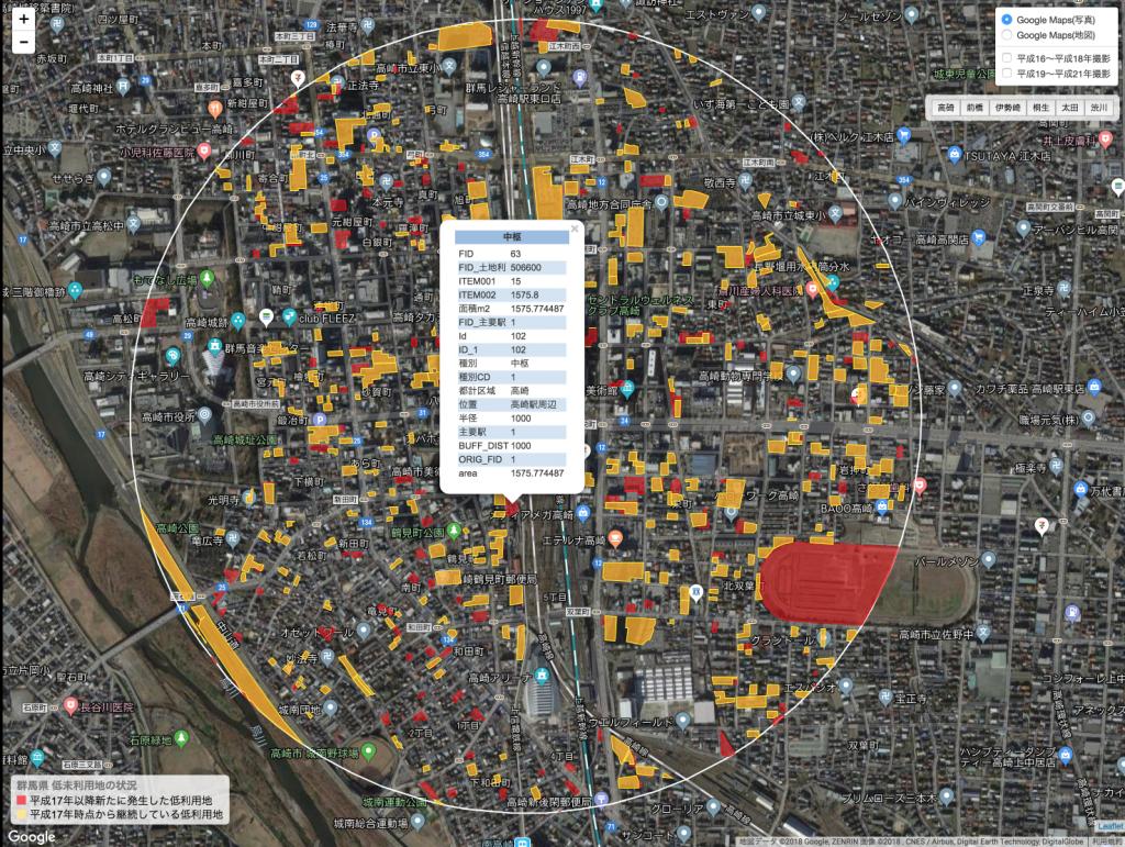 高崎市 低・未利用地 地図