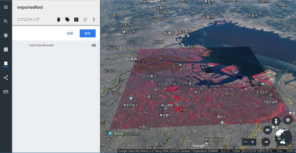 Google Earthにタイルを読み込むサンプル